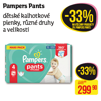 Pampers - Pants